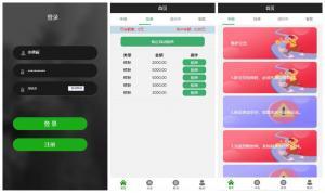 全新UI大气的抢单源码跑分系统源码+代理后台+商户后台