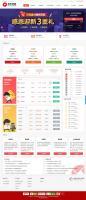民生财富专业P2P网络贷款借贷系统投资理财平台网站源码